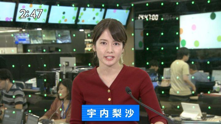 2019年09月20日宇内梨沙の画像01枚目