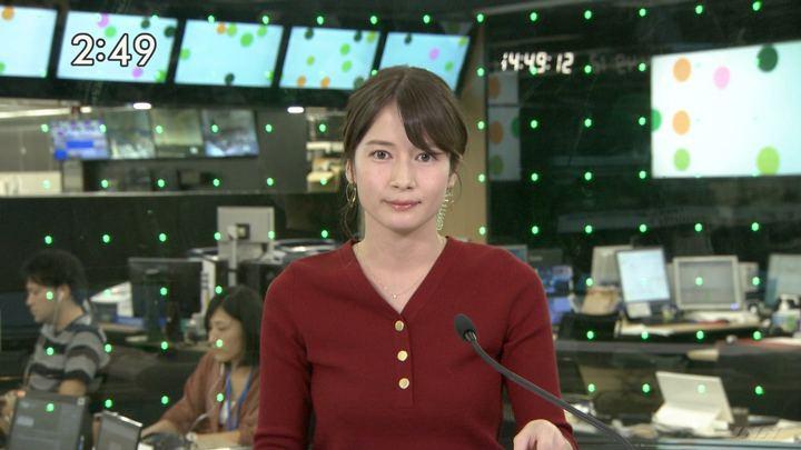 2019年09月20日宇内梨沙の画像03枚目