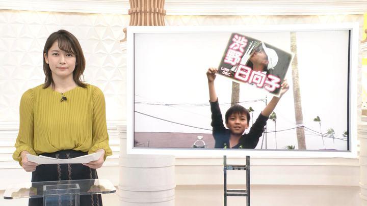2019年09月22日宇内梨沙の画像04枚目