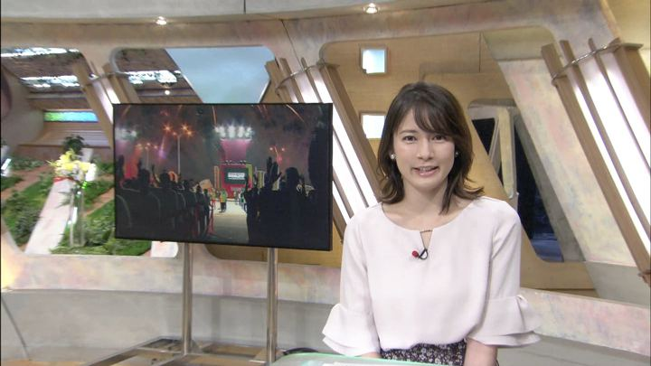 2019年09月28日宇内梨沙の画像01枚目