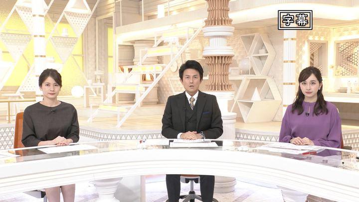 2019年09月29日宇内梨沙の画像01枚目