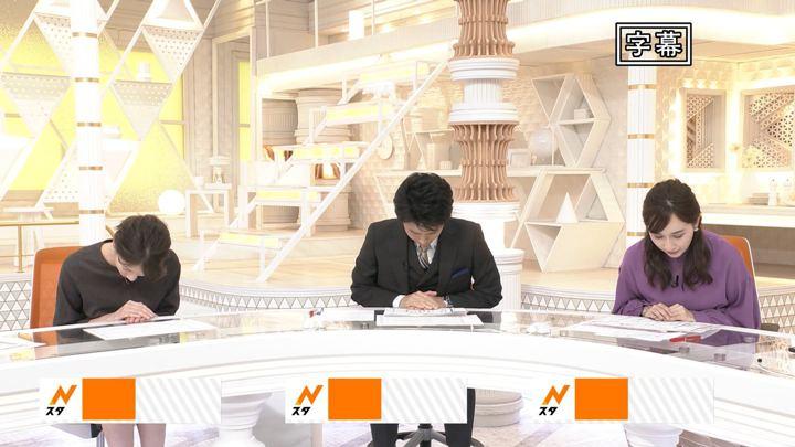 2019年09月29日宇内梨沙の画像02枚目