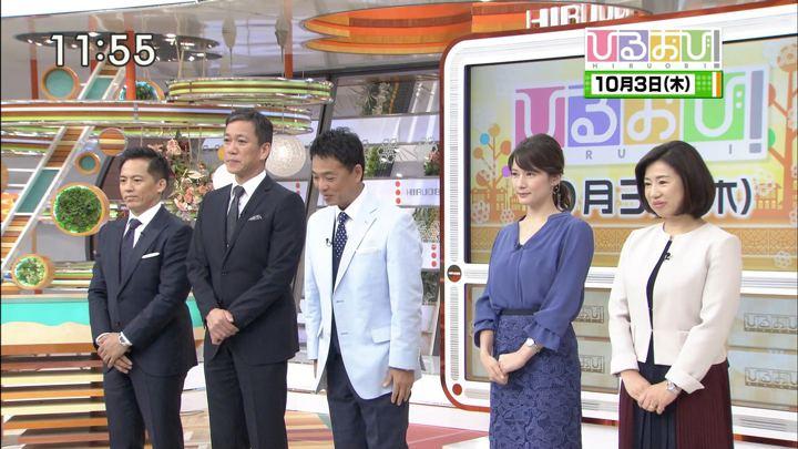 2019年10月03日宇内梨沙の画像13枚目