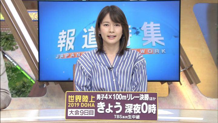 2019年10月05日宇内梨沙の画像04枚目