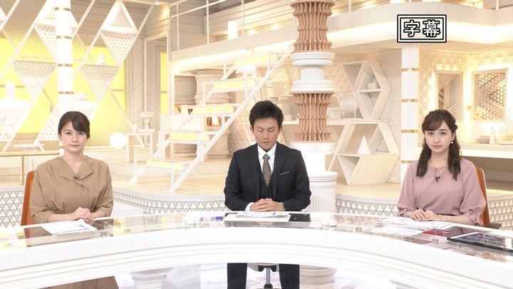 2019年10月06日宇内梨沙の画像01枚目