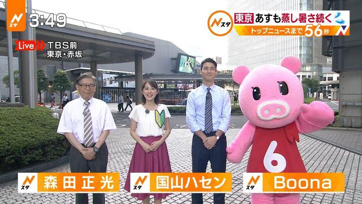 2019年09月02日若林有子の画像01枚目