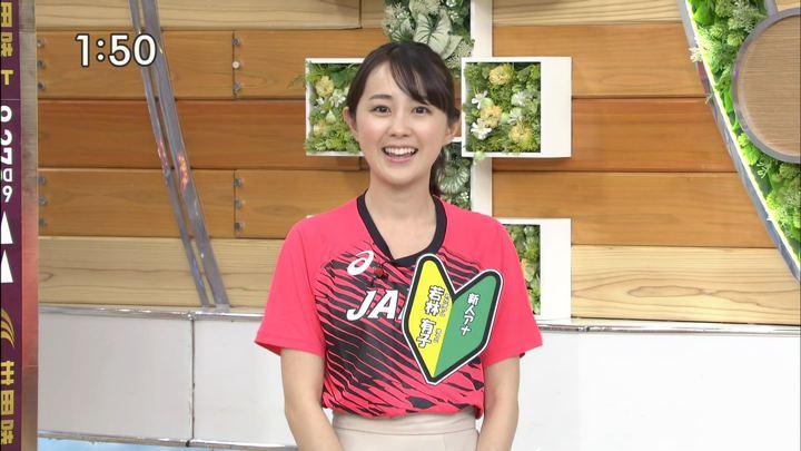 2019年09月12日若林有子の画像01枚目