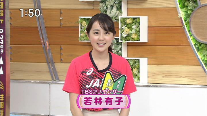2019年09月12日若林有子の画像02枚目