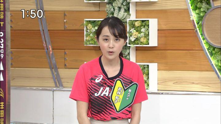 2019年09月12日若林有子の画像03枚目
