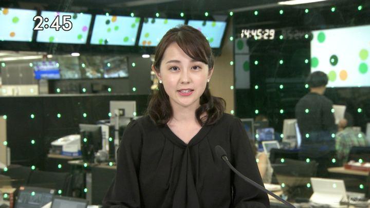 2019年09月24日若林有子の画像01枚目