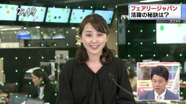 2019年09月24日若林有子の画像05枚目