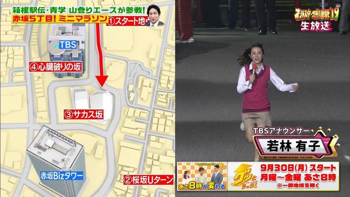 2019年09月28日若林有子の画像03枚目