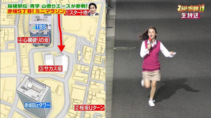 2019年09月28日若林有子の画像05枚目
