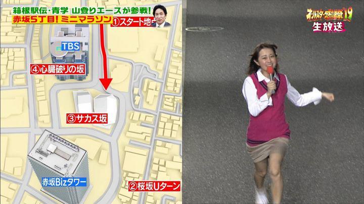 2019年09月28日若林有子の画像10枚目