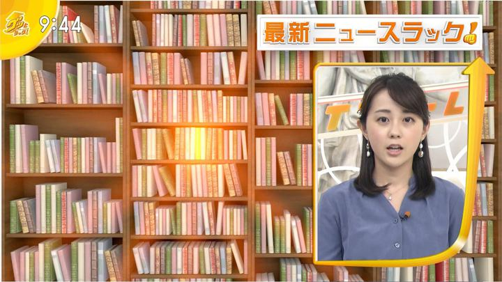 2019年10月02日若林有子の画像03枚目