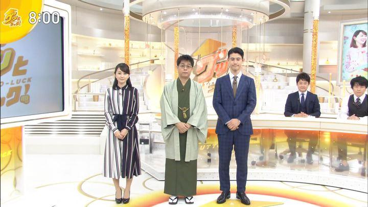 2019年10月03日若林有子の画像01枚目