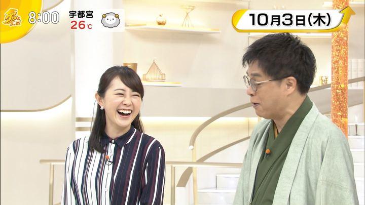 2019年10月03日若林有子の画像02枚目