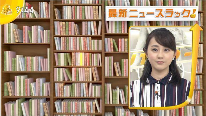 2019年10月03日若林有子の画像04枚目