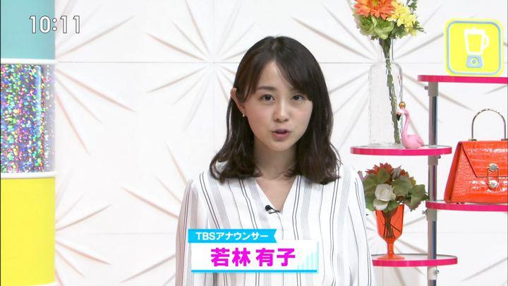 2019年10月03日若林有子の画像08枚目