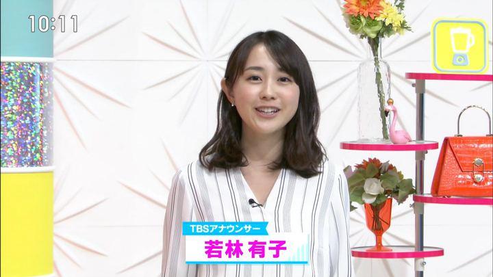 2019年10月03日若林有子の画像09枚目