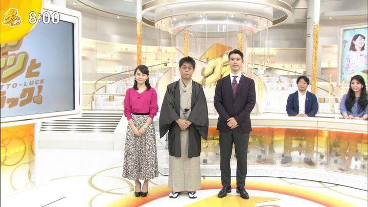 2019年10月04日若林有子の画像01枚目