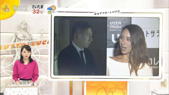 2019年10月04日若林有子の画像02枚目