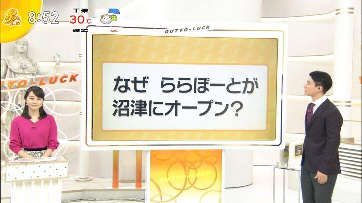 2019年10月04日若林有子の画像04枚目
