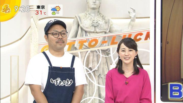 2019年10月04日若林有子の画像06枚目