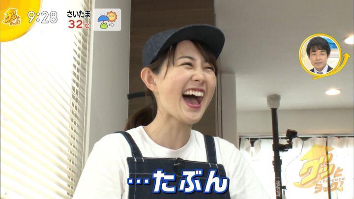 2019年10月04日若林有子の画像11枚目