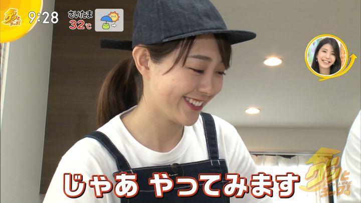 2019年10月04日若林有子の画像12枚目