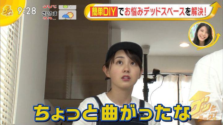 2019年10月04日若林有子の画像13枚目