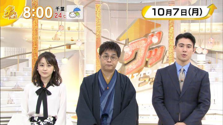2019年10月07日若林有子の画像01枚目