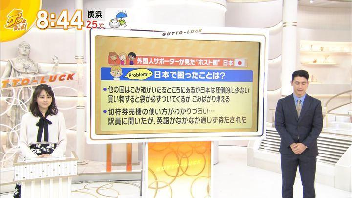 2019年10月07日若林有子の画像02枚目