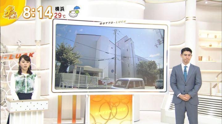 2019年10月08日若林有子の画像03枚目