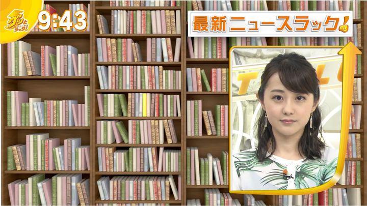 2019年10月08日若林有子の画像04枚目