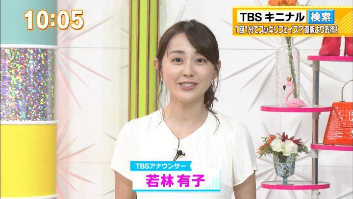 2019年10月08日若林有子の画像06枚目