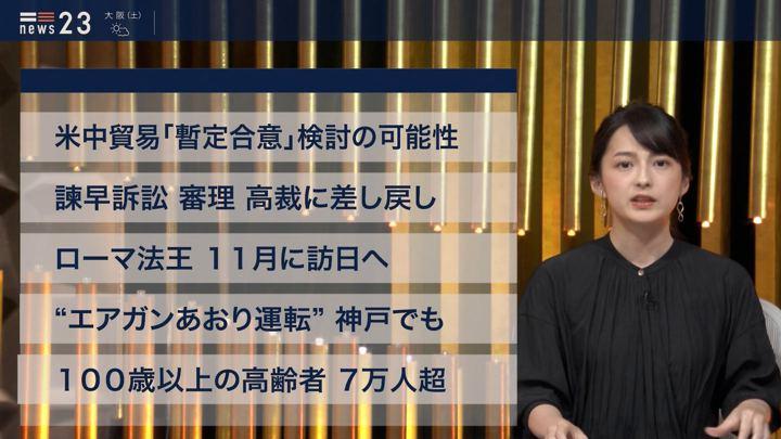 2019年09月13日山本恵里伽の画像02枚目