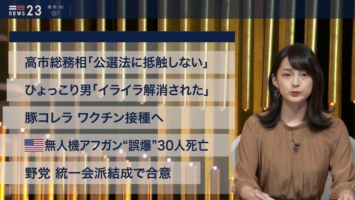 2019年09月19日山本恵里伽の画像02枚目