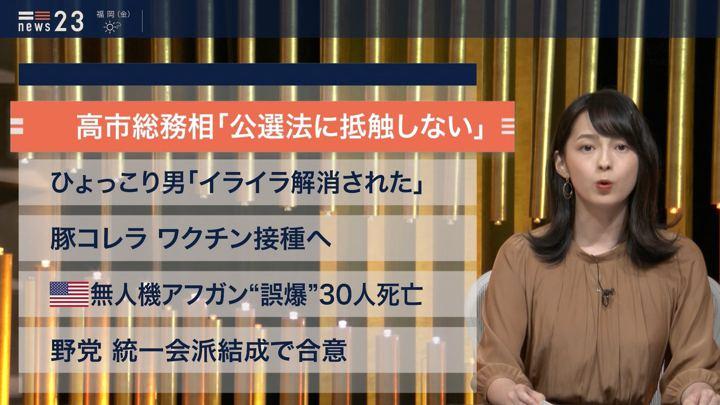 2019年09月19日山本恵里伽の画像03枚目