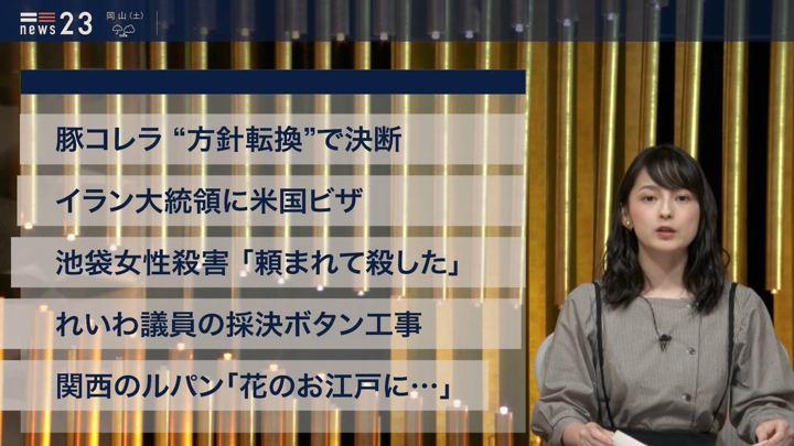 2019年09月20日山本恵里伽の画像03枚目