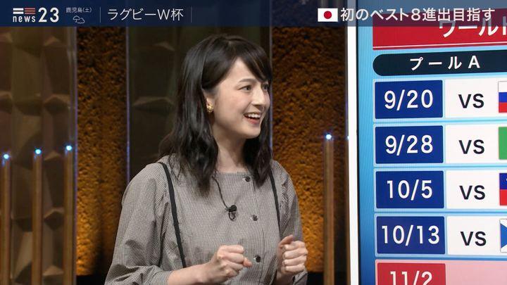 2019年09月20日山本恵里伽の画像09枚目
