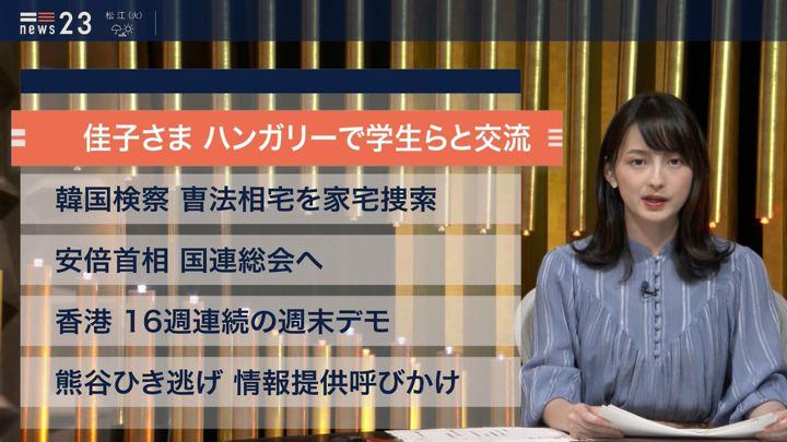 2019年09月23日山本恵里伽の画像03枚目