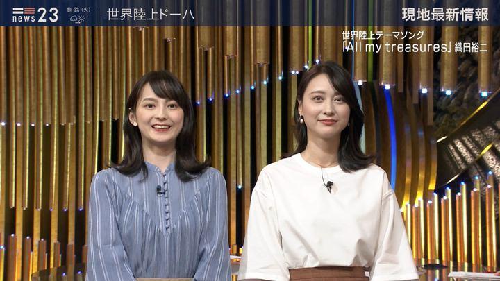 2019年09月23日山本恵里伽の画像09枚目