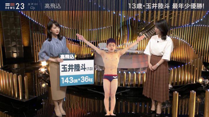 2019年09月23日山本恵里伽の画像12枚目