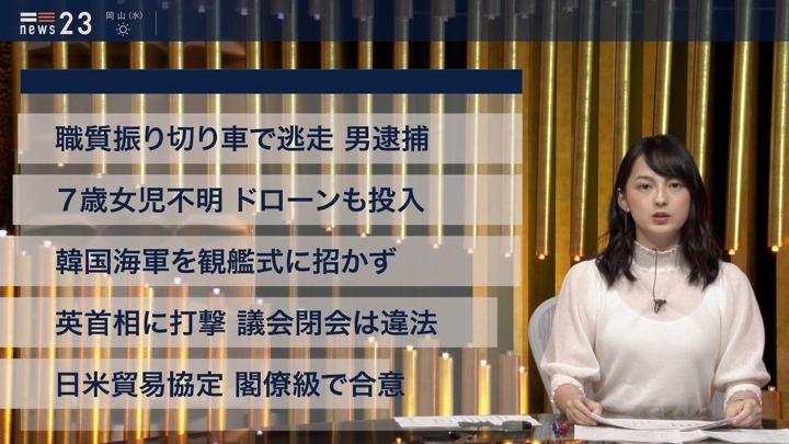 2019年09月24日山本恵里伽の画像04枚目