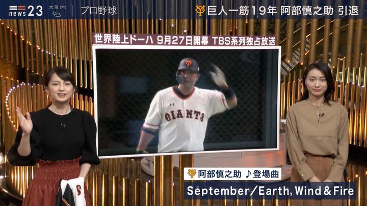 2019年09月25日山本恵里伽の画像05枚目
