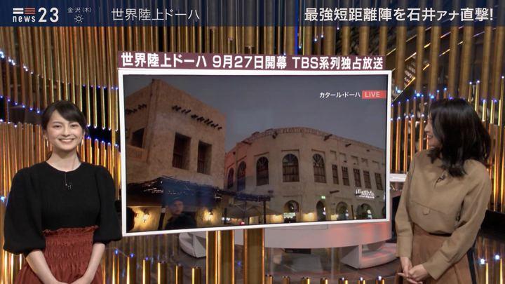2019年09月25日山本恵里伽の画像07枚目