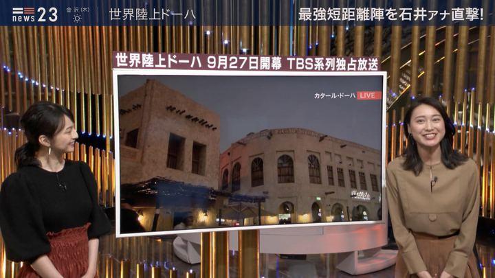 2019年09月25日山本恵里伽の画像08枚目