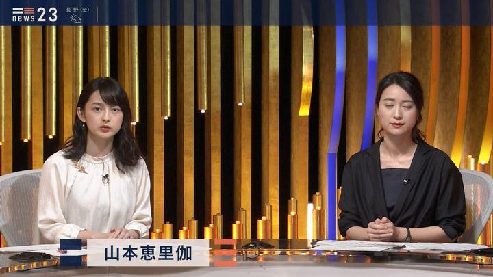 2019年09月26日山本恵里伽の画像01枚目