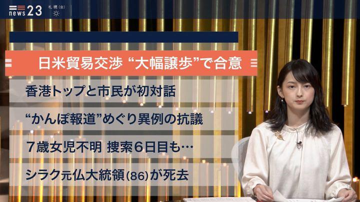2019年09月26日山本恵里伽の画像04枚目